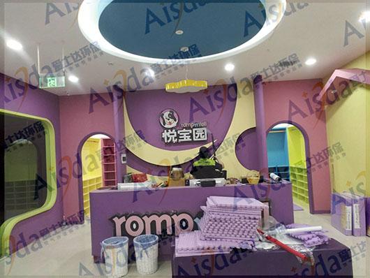 悦宝园早教咸宁校区室内空气乐虎国际手机客户端App